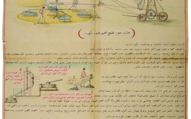 İlk İcat Harman Makinesi